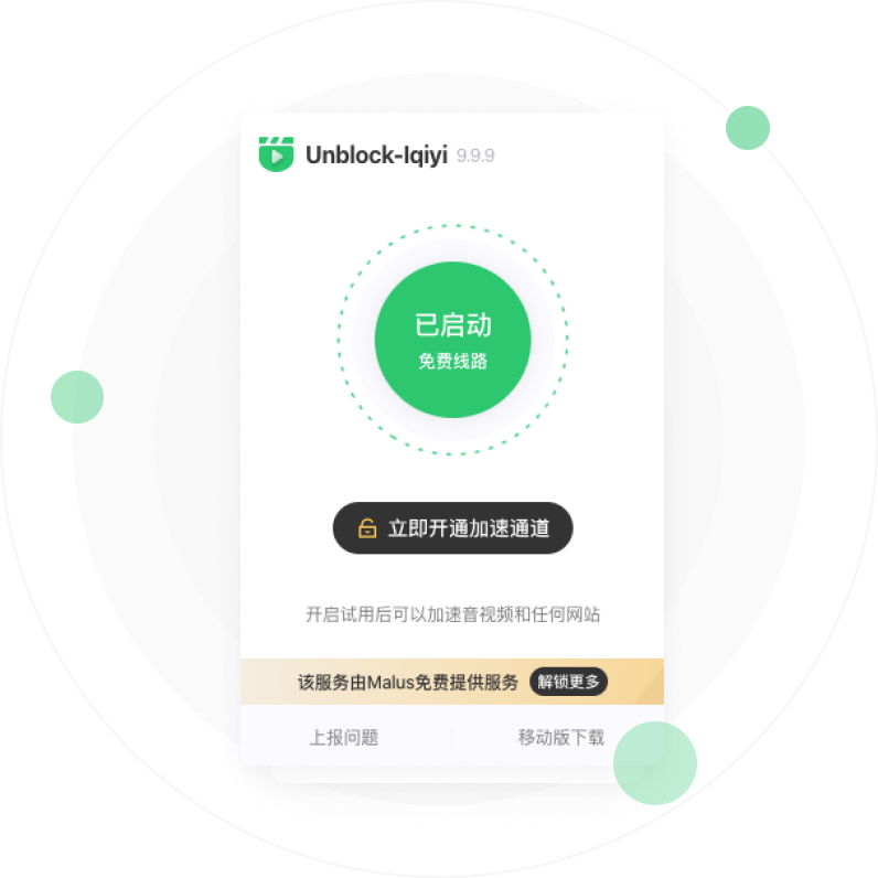 iqiyi hero element